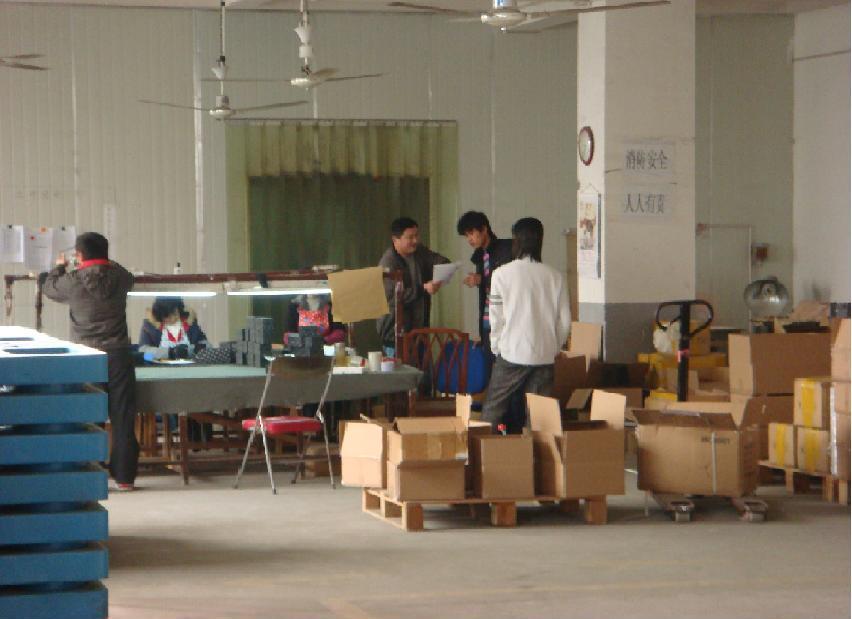 厂房配备动力电加工