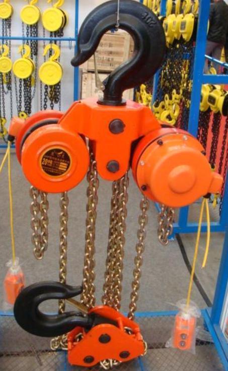 環鏈電動葫蘆