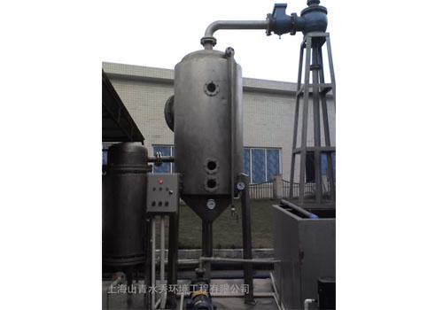 金属离子浓缩回收