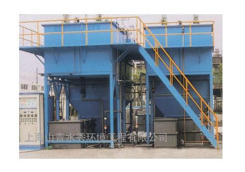 工业废水处理案例