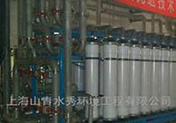 酸碱废水回用设备