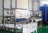 综合废水回用设备
