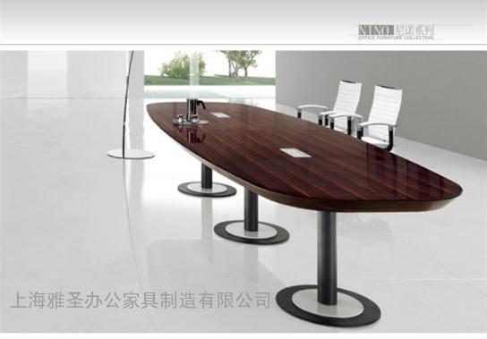 高级会议桌