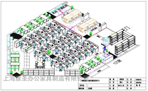 北京东电电子