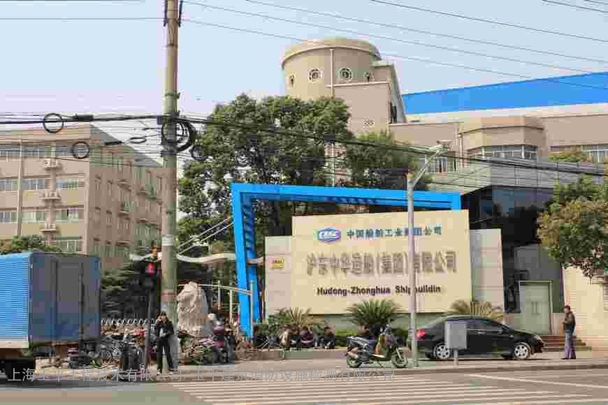 上海沪东造船厂