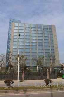 上海市船舶科技研究所浦东实验基地