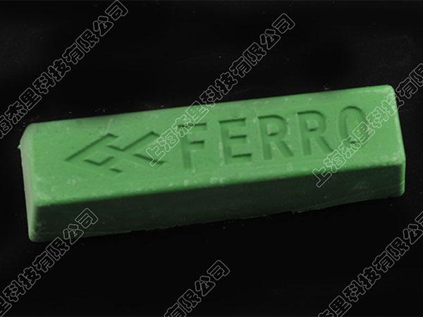 绿色抛光膏