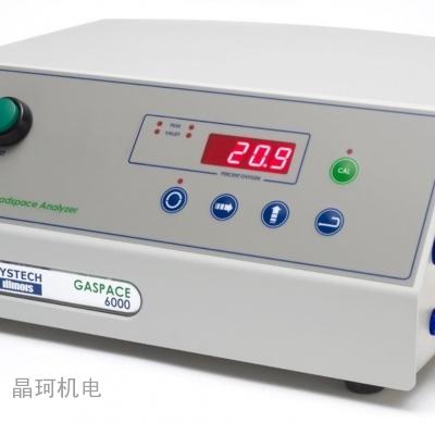 气调包装气体分析仪