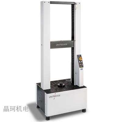 DFM落地式电子万能试验机