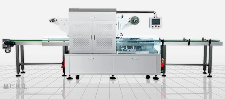 全自动盒式气调包装机