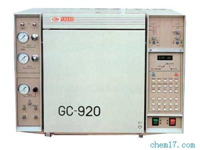 GC-920型气相色谱仪