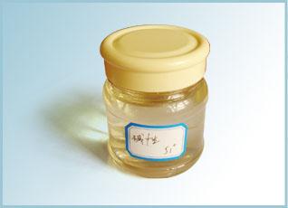 液体硅酸钠