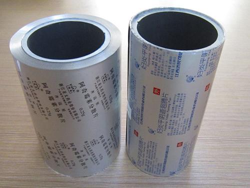 BOPP/AL/PE药用包装薄膜