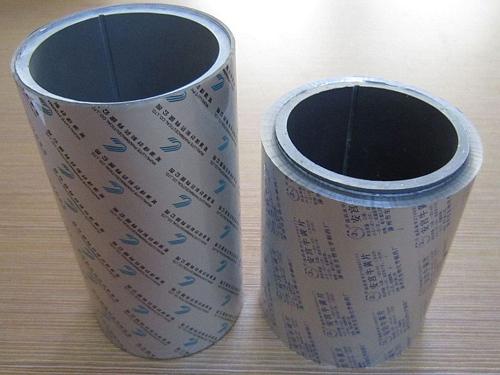 PET/AL/CPP药用包装薄膜