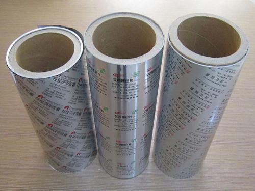 PTP药用包装薄膜