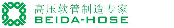 上海贝达树脂胶管液压机械厂 高压树脂管 高压橡胶管 高压清洗管 微型测压接头 测压软管生产 高压软管生产销售