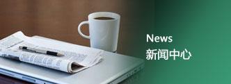 news.php?menuid=7&template=00600035&lang=3