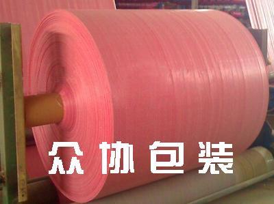 粉红色编织布筒料