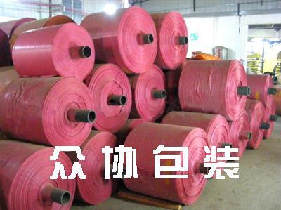 红色编织布筒料