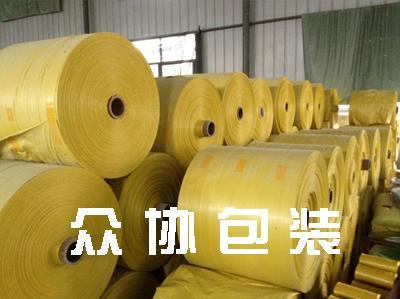 黄色新料编织布筒料