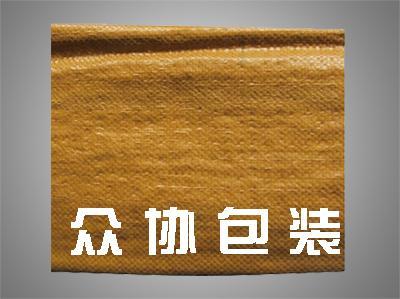 黄色编织布