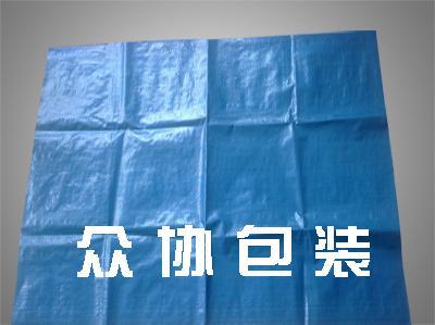蓝色编织布