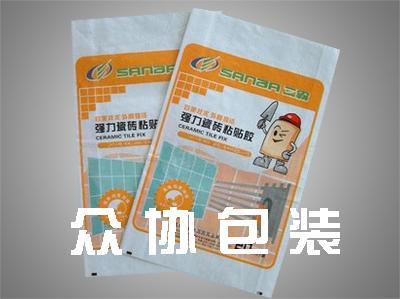 新料彩印编织袋