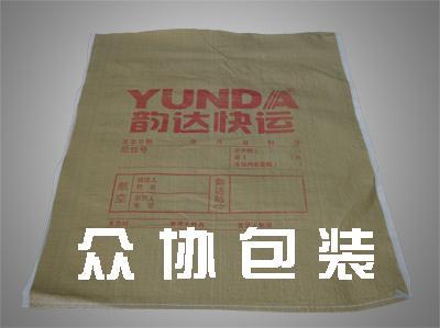 黄色回料印刷编织袋