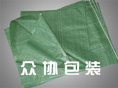 绿色回料不覆膜编织袋