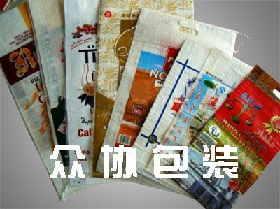 食品编织袋