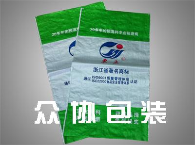 彩印编织袋1