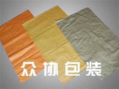 彩色编织袋.