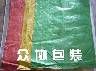 颜色编织袋
