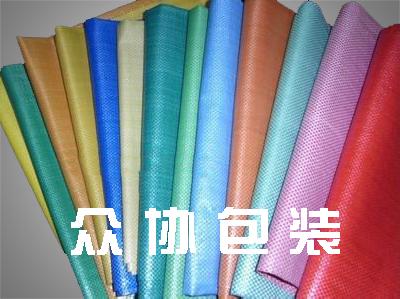 颜色编织袋.