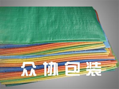 .颜色编织袋.