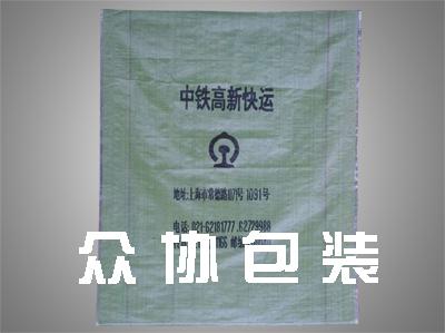 回料印刷编织袋
