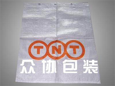 物流印刷编织袋