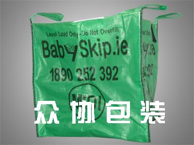 集装编织袋1