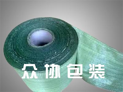 绿色回料开片卷料