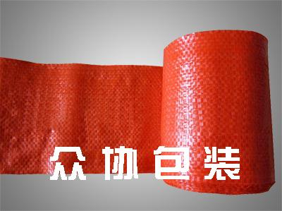 红色覆膜开片卷料