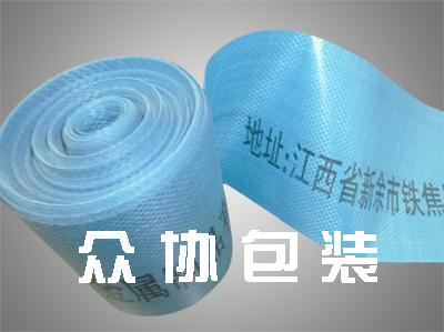 蓝色覆膜印刷开片卷料