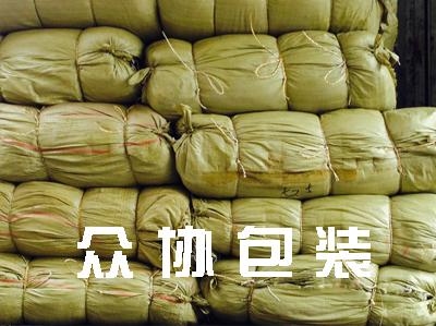 黄色回料编织袋