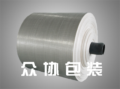 灰色编织布筒料