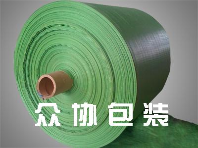 绿色编织布筒料