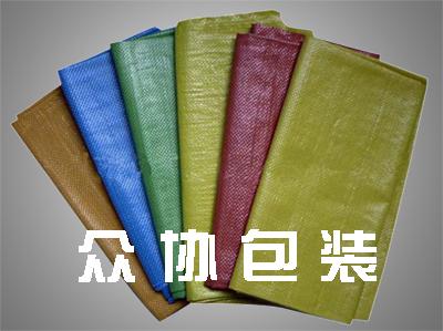 彩色编织布.