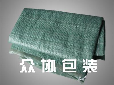 灰色涂膜编织布