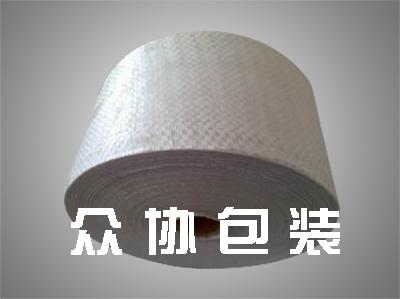 白色编织布