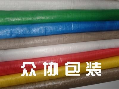 颜色编织布.