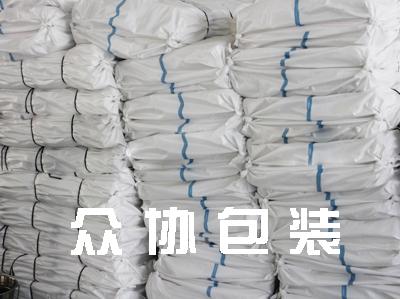 白色新料编织袋
