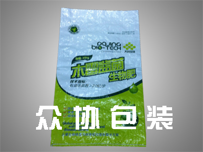 化肥袋-2